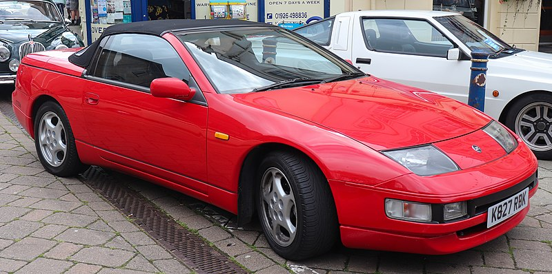 Nissan 300ZX Crazy Cheap Car
